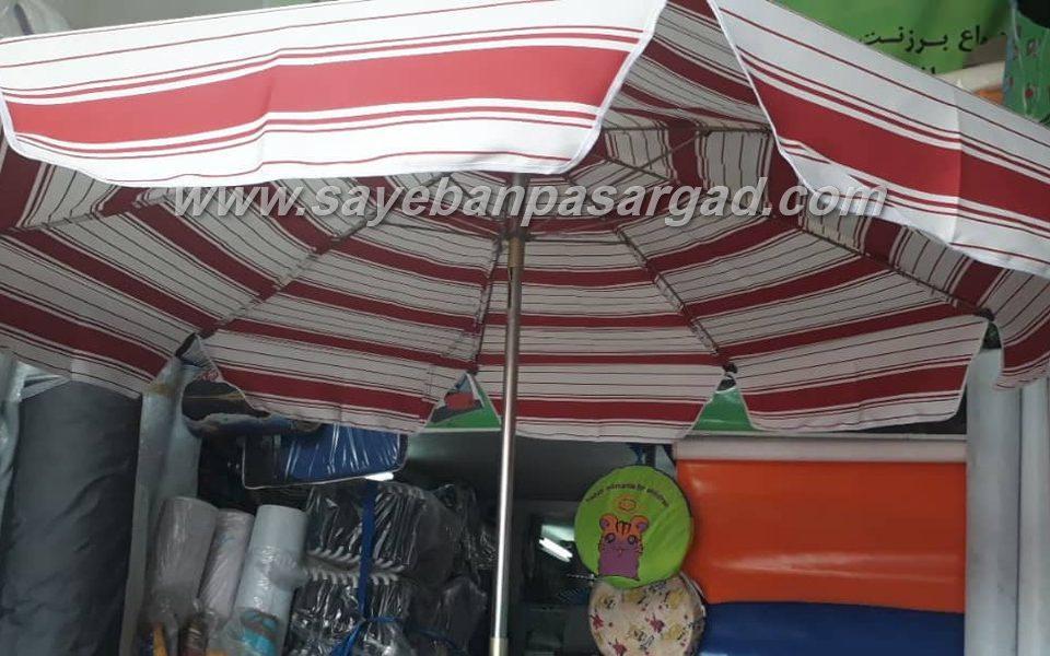 سایبان چتری متحرک